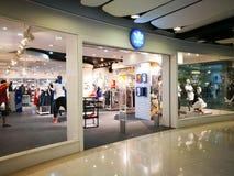 Adidas-Vorlagen-Shop Stockbilder