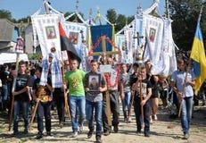 Adieu aux défenseurs tombés du _10 de l'Ukraine Denis Gromovyy Images libres de droits