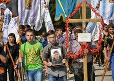 Adieu aux défenseurs tombés du _11 de l'Ukraine Denis Gromovyy Image libre de droits