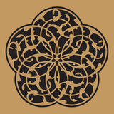 Adil Arabic Ornament Five Images libres de droits