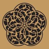 Adil Arabic Ornament Five Imágenes de archivo libres de regalías