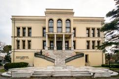 Adile-Sultanspalast in Kandilli, Istanbul Adile Sultan Palace ist der ehemalige königliche Wohnsitz von Lizenzfreies Stockfoto