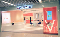 Adjuvant shop in hong kong Royalty Free Stock Images