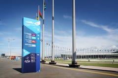 Adler-Arenaeisschnelllauf Stadion bei XXII Winterolympiade Stockfotografie