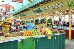 Adler. Food market Stock Images