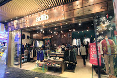 Adlib shop in hong kong Stock Photography