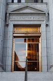 Administation Gebäude Lizenzfreie Stockbilder