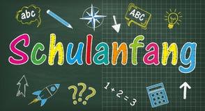 A administração da escola Schulanfang Imagem de Stock