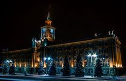 A administração de Yekaterinburg Fotografia de Stock