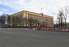 A administração do presidente de Minsk Belarus imagem de stock