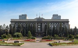 A administração do regulador do território de Krasnoyarsk Foto de Stock Royalty Free