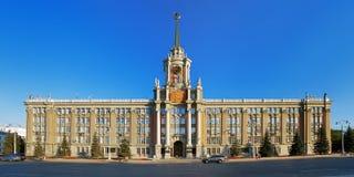 administraci budynku miasta ekaterinburg Obrazy Stock