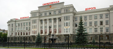 administracj akademie królewskie Sverdlovsk Yekaterinburg Fotografia Stock