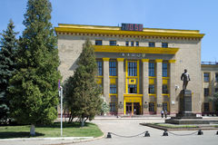 Administracja budynek Kharkov ciągnikowa roślina Zdjęcia Stock