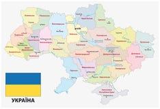 Administracyjna i polityczna mapa Ukraina w Ukraińskim języku z flaga Obraz Stock