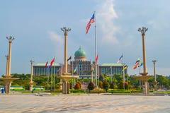 Administratief Putrajaya-Centrum Stock Fotografie