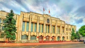 Administration av den Yaroslavl regionen i Ryssland fotografering för bildbyråer