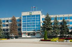 Administration Building of Anapa Royalty Free Stock Image
