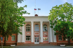 Administration building of the city of Ozersk, Chelyabinsk region Stock Image