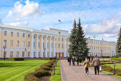 Administration building in Nizhny Novgorod Stock Images