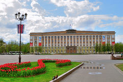 Administration Building of Veliky Novgorod region, Russia Royalty Free Stock Photos