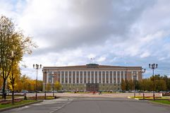 Administration Building of Veliky Novgorod region, Russia Royalty Free Stock Photo