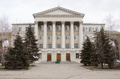 Administration building of Volga-Don Basin inland waterways Royalty Free Stock Photo
