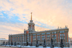 The administration of the city of Yekaterinburg Stock Photos