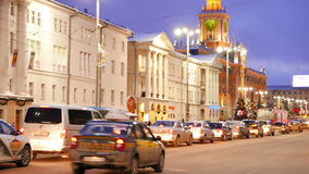Administration of the city of Yekaterinburg, Russ stock video