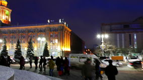 Administration of the city of Yekaterinburg, Russ stock video footage
