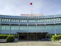 Administration d'aéronautique civile dans l'aéroport de Taïpeh Songshan, MOTC Photographie stock libre de droits