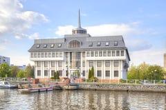 Administration du port maritime de Kaliningrad images libres de droits