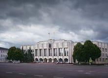 Free Administration Of The Yaroslavl Royalty Free Stock Photo - 37680005