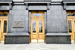 The administration of President of Ukraine Stock Photo