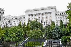 Administration of President of Ukraine Royalty Free Stock Photography
