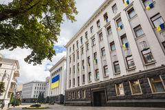 Administration of the President of Ukraine Royalty Free Stock Photography