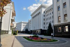 Administration of the President of Ukraine, Kiev Royalty Free Stock Photo