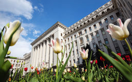 Administration of the President of Ukraine. Royalty Free Stock Photos