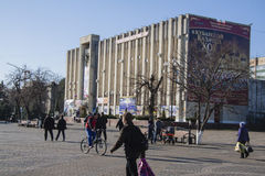Administration square during New Year  in Krasnodar Stock Image