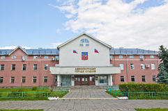 Administration of Suzdal Stock Images