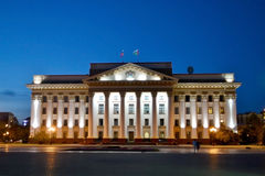 Administration of the Tyumen region in night-time lighting Royalty Free Stock Images