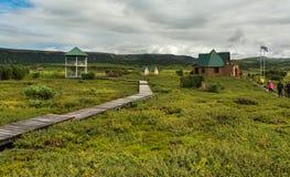 Administration of Uzon Caldera. Kronotsky Nature Reserve on Kamchatka Peninsula. Stock Image