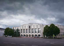 Administration of the Yaroslavl Royalty Free Stock Photo