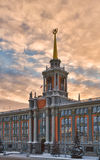 Administrationen av staden av Yekaterinburg Arkivbild