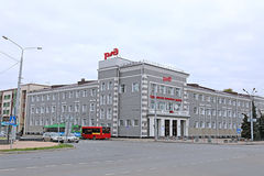 The administrative building of the Gorky Railway Railways Stock Photos