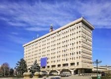 Administrative building in Ploiesti, Romania. Administrative building in Ploiesti , Romania , specific to communist era architecture , massive concrete stock photo
