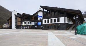 Administrative building of ski complex Alpika Stock Image