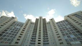 Administrative building in the sun. Ufa City Stock Image