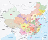 Administrative divisions of China. The administrative divisions of china Royalty Free Stock Photo