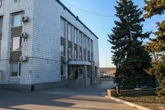 Administrativnoe le bâtiment d'une usine pour la production de f Photo libre de droits